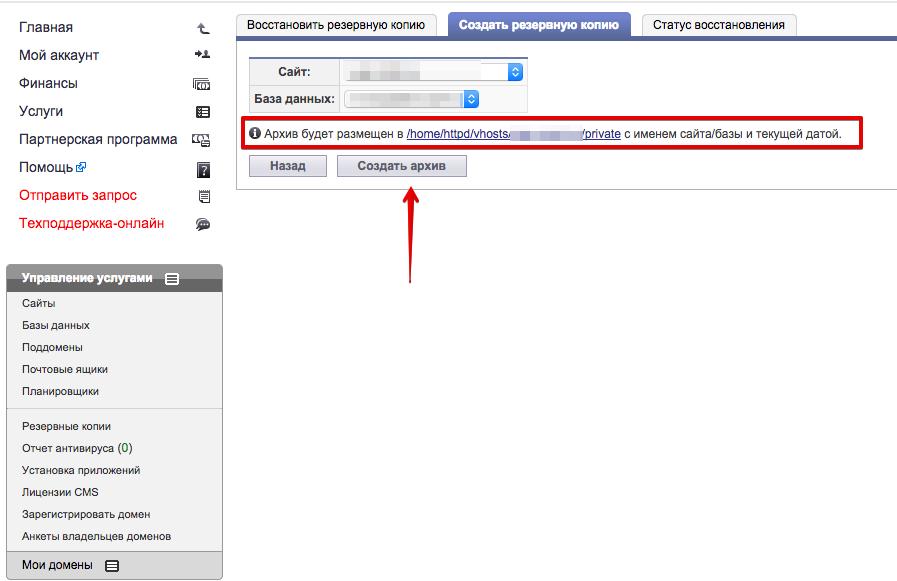 Как сделать сайт файлового архива на каком сайте я могу сделать сама себе аву